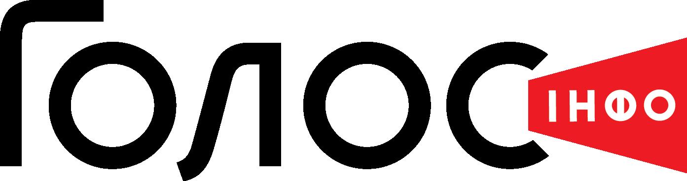 ГОЛОС - ІНФО